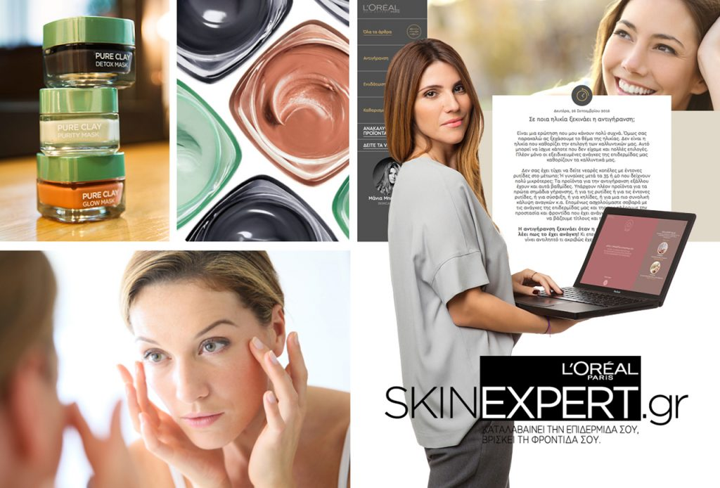 iqbeaute-skinexpert-kapaki-1024x694