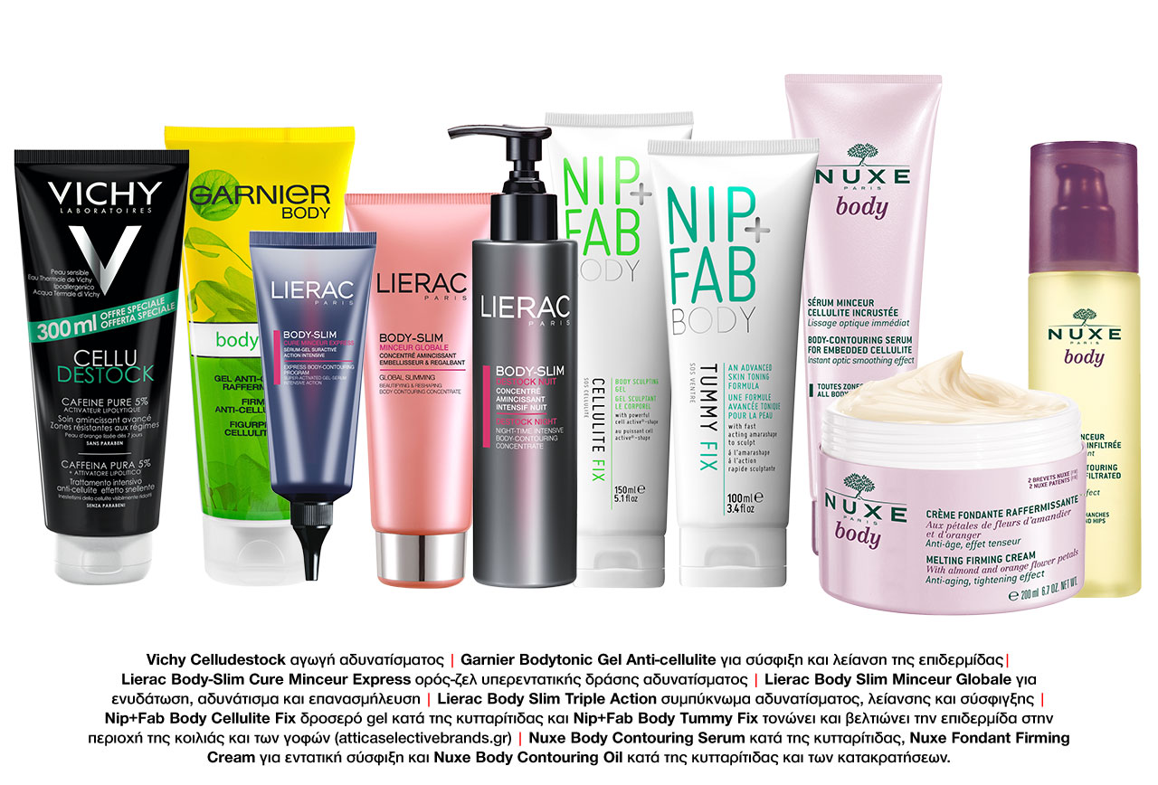 Iqbeaute-cellulite-products-gr
