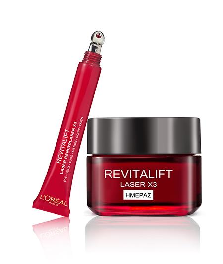 revitalift_laser_renew_eyes-tube-day-cream-chr