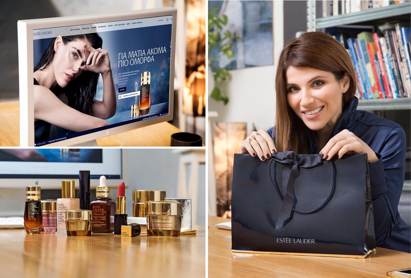 Estee lauder online shop