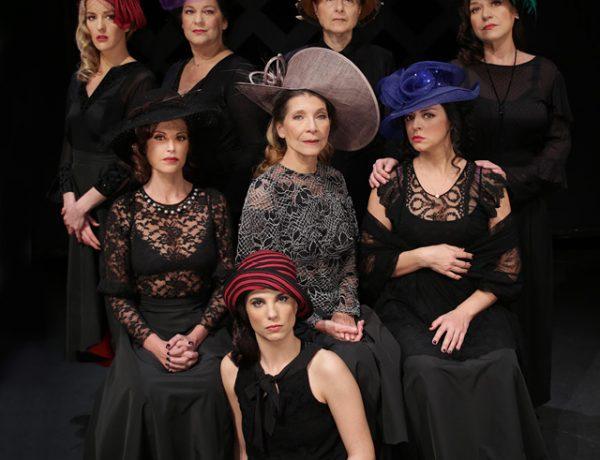 8 γυναίκες κατηγορούνται